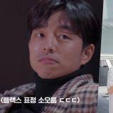 【K社韩文小百科】这才叫炫富!SSAK3和孔刘都有做出正向又搞笑的榜样XD