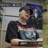 《YG宝盒》预告公开! 梁铉锡:「我说过以后也要看脸的嘛」