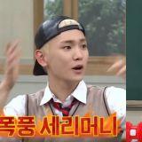 《認哥》「91 LINE」爆料!Key:珉豪比起音樂節目得一位 在《偶運會》得第一更開心
