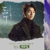 《柳熙烈的寫生簿》鄭俊日LIVE演唱《鬼怪》OST初雪