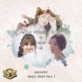 《人氣歌謠》BEN、Apink鄭恩地、Twice志效合作新曲「我變漂亮的理由」公開