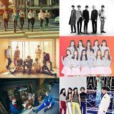 韓法建交演唱會6月唱響巴黎 f(x)&FT Island等助陣