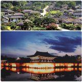 慶州3天2夜旅遊懶人包, 跟著小編輕鬆玩慶州!