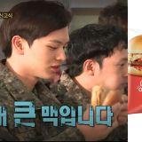 軍隊的BIG MAC!CU便利店推出當兵才吃得到的「軍隊漢堡」