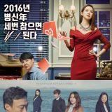 金土韩剧战:tvN《记忆》P.K. JTBC《玉氏南征记》怎么选?