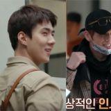 《Coffee Friends》原来柳演锡、EXO世勋、姜丹尼尔是「偶尔见面」的关系!短暂出演却也做了不少事