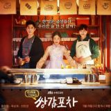 【KSD评分】由韩星网读者评分:《双甲路边摊》这星期来到第一!