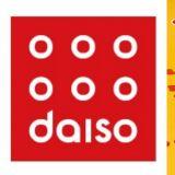 囤貨清單! 韓國大創DAISO 2019上半年最暢銷商品TOP 5