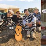 《花樣青春:WINNER篇》下週播出最後一集!《姜食堂》將在12月5日播出!