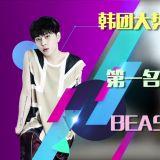 「让人沉迷的声音」龙俊亨Rapper实力排行第一位!