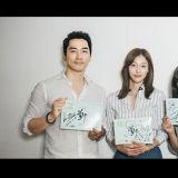 OCN新劇《Black》主演齊聚讀本宋承憲、高雅羅、李伊、金桐俊全新組合引觀眾期待~!