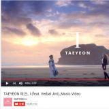 太妍《I》MV YouTube播放破億次 少時創女團紀錄