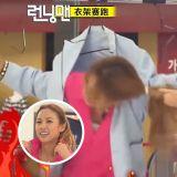 回顾《Running Man》历史序幕:李孝利vs黄正音 女人的恐怖战争