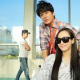 车太铉将携新野蛮女友宋茜出演《黄金渔场–Radio Star》