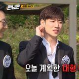 《Running Man》预告:演技一流&综艺感十足的李帝勋、林元熙出演!