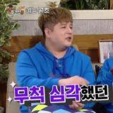 《Happy together3》神童:SJ當年發生交通事故,利特渾身是血也不忘照顧圭賢
