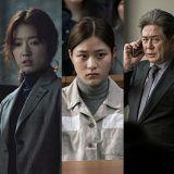 《沉默的目擊者》眼見不為憑    傷心父親如何讓女兒無罪釋放?