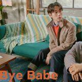 蜜声音!EXO CHEN x 10CM新曲《Bye Babe》公开