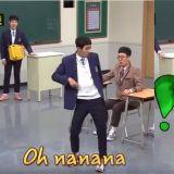 黃光熙出演《認哥》帶來時下最火的舞蹈表演!開頭霸氣…結尾卻莫名心酸 徐章煇:拜託你吃點東西吧!