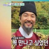 《Section TV》向著崇拜的前輩韓石圭跑去的演員宋仲基