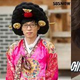 《無限挑戰》劉在錫毫無違和感的超強「女裝扮相」 前進好萊塢也許不是夢~!?