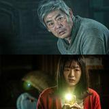「又一部驅魔電影?」想看被譽為2019年最嚇人的韓國恐怖片:《變身》嗎?