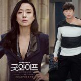 尹賢旻將客串《Good Wife》出演全度妍的弟弟