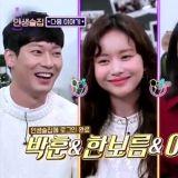 《阿宮》居然還有一個故事?朴勳、韓寶凜、李詩媛、EXO燦烈出演《人生酒館》!