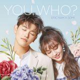 ERIC NAM&全昭彌合作新曲《You, Who?》 完整版MV甜蜜公開