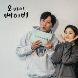 張娜拉與她的男人們!tvN 浪漫喜劇《Oh My Baby》台詞排練照公開啦~