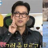 【有片】《我独自生活》彷佛看到罗PD!南宫珉展开「寻龟之旅」:「要是没看到,我这次的新剧就完蛋」