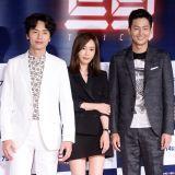姜艺媛、李廷镇、金泰勋出席电影《Trick》发布会