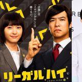 JTBC翻拍经典日剧《Legal High》,将在明年上半年播出!有望由晋久、徐恩秀担任男女主角!