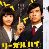 JTBC翻拍經典日劇《Legal High》,將在明年上半年播出!有望由晉久、徐恩秀擔任男女主角!