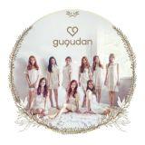 Jellyfish 9人新女團名稱出爐 「gu9udan」的涵義是?