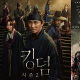 《尸战朝鲜》的画面真的太美了!朱智勋走出了朝鲜T台的感觉XD