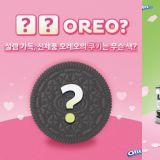 春天到了~連Oreo都變成粉色了♥ 是女生們喜歡的顏色啊!