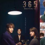 李浚赫&南志鉉主演新劇《365:逆轉命運的1年》人物海報、預告、簡介一次看!