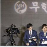 《無限挑戰》—「無限商社」鄭亭敦代理病假中