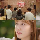 《戏子》姜敏赫邂逅新恋情?她是谁你知道吗?