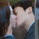《金装律师》朴炯植&高圣熙KISS完就去吃拉面,大家还记得这间店吗?
