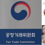 韩国公正交易委员会新规定:Instagram产品文都要注明「广告」、「赞助」!