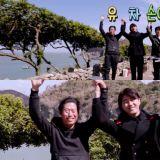《一日三餐:漁村篇5》宣傳預告公開,車勝元的髮型真的像車嬸啊 XD 期待5月1日播出!