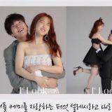 《婚禮的那一天》朴寶英&金英光雜誌拍攝花絮就是高甜暴擊♥