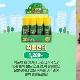 韩国7-11便利店继三层肉、腌黄瓜软糖之后最新力作:口红胶(浆糊笔)糖果