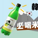 【韓國人登山時,尤其喜歡喝「米酒馬格利」!?】
