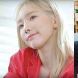 太妍新歌搶先聽!獲前輩尹鍾信大讚「沒得指點,我是來欣賞的」
