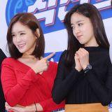《直进的达人》记者会:恩静&孔瑞妍双美PK