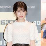 因朴慧秀校園暴力風波!原訂在26日首播的新劇《Dear.M》,已從KBS官網的編程表中消失!
