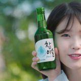 IU 代言真露四年銷量屢創佳績 合約結束獲頒感謝酒!
